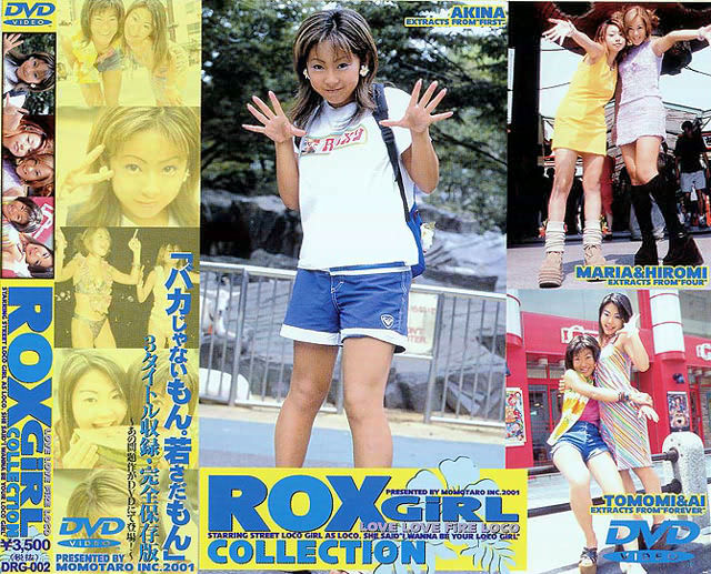 DRG-002 ROX GIRL COLLECTION 2