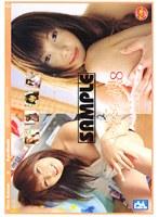 HGD-8 - ひとり暮らしっ娘 Rion Katase × Aya Misaki  - JAV目錄大全 javmenu.com
