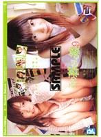 HGD-9 - ひとり暮らしっ娘 Emiru Hibikino × Konomi Sakura  - JAV目錄大全 javmenu.com