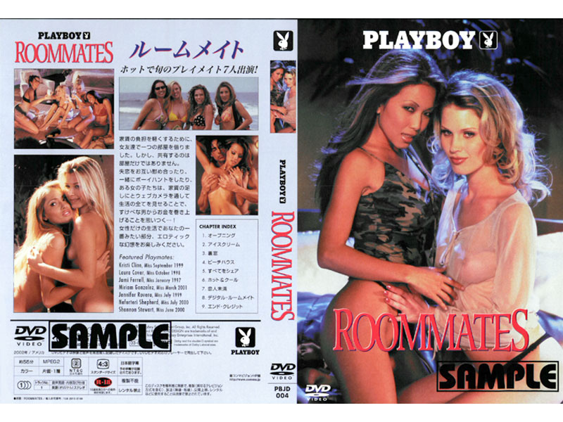 PBJD-004 Roommate