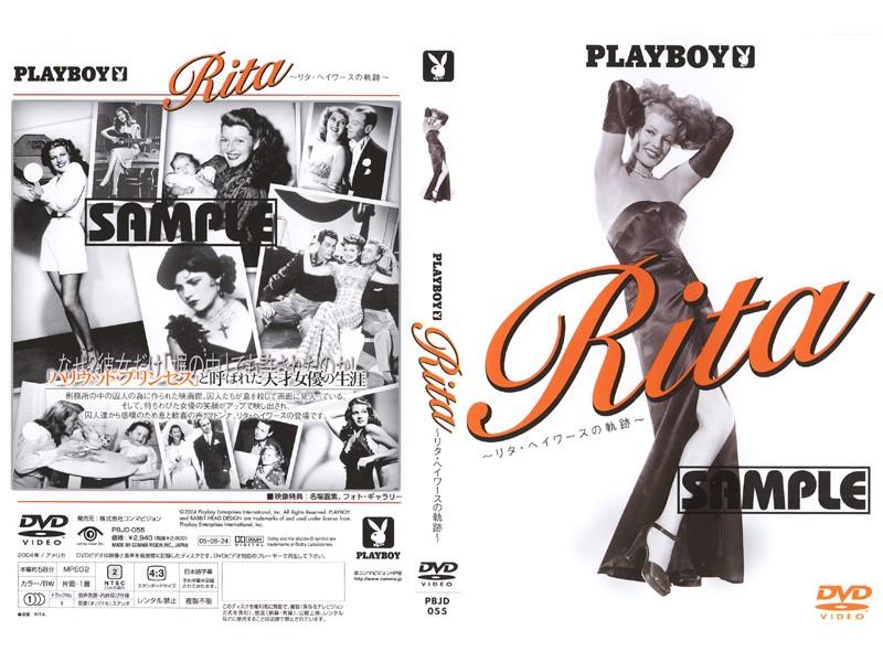 PBJD-055 Trajectory Of Rita Hayworth ~ Rita ~ (Momotarou Eizou Shuppan) 2005-06-24