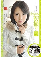 YMDD-027 Yurino Momo, Sumire - 19 Years Old Violet College Students Take First Career Super Digital Mosaic