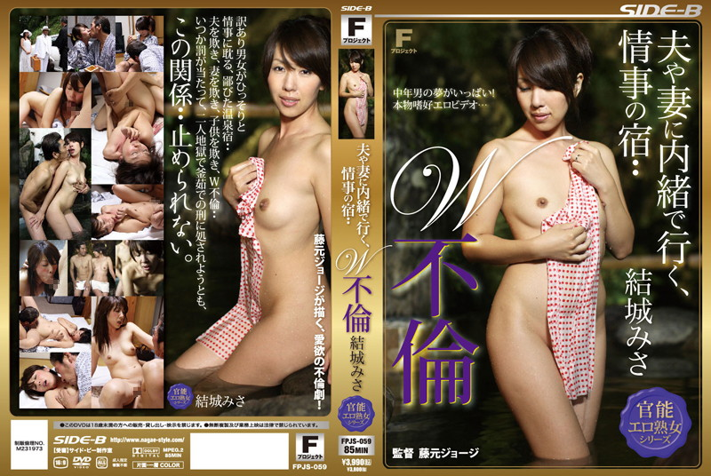 FPJS-059 Go In Secret To The Husband Or Wife Misa Yuuki ‰Û´ W Inn Affair Affair