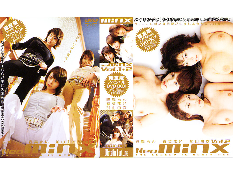 BOX-002 Special DVD-BOX Limited Edition Neo Minx Vol.1 +2