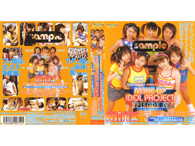"METD-011 Let 's To Become The Idol! ""Let's Kimeyo The Leader! "" Make-up Idol Project 4 (Obuteinfuyu-cha-) 2002-09-25"