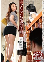 JKZK-026 ヤリマン疑惑の主婦 高嶋碧