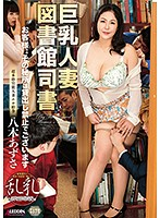 SPRD-1027 Big Tits Married Library Librarian Yagi Azusa