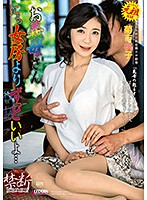 SPRD-1175 My Mother-in-law, Much Better Than My Wife ... Momoko Kikuchi