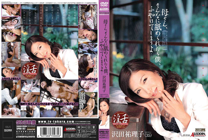 SPRD-157 Mother If You Lick me That Much I'll Get Soft... Yuriko Sawada