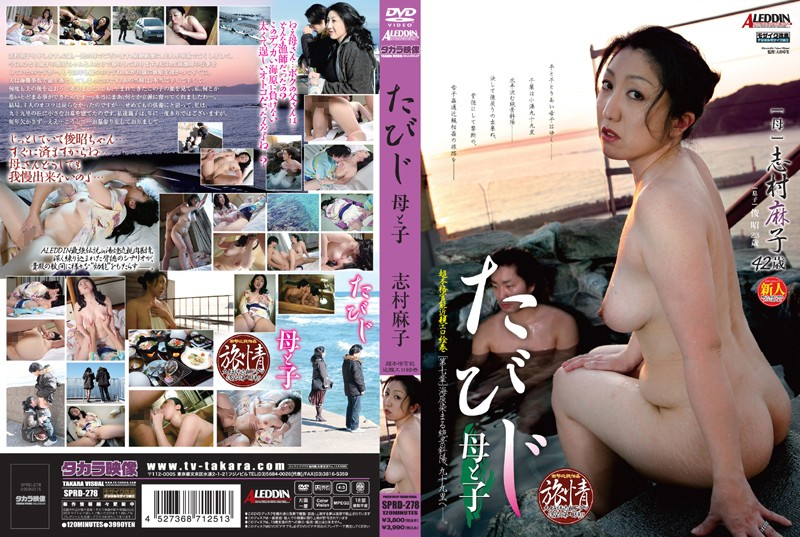 SPRD-278 Journey Mother and Son Asako Shimura