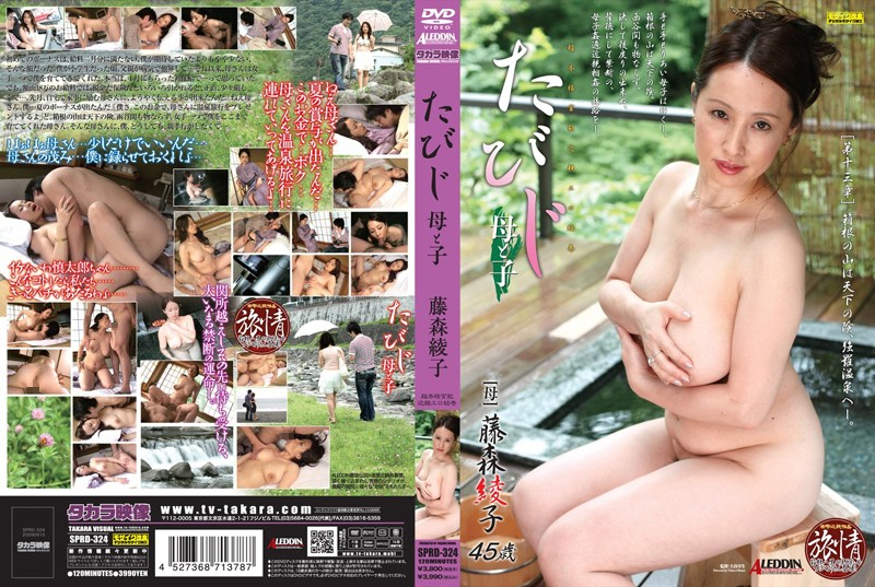 SPRD-324 Ayako Fujimori Each Time The Same Mother And Child