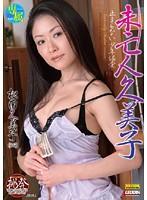SPRD-377 Kumiko Kumiko Matsuda Predilection Widow Boy Does Not Stop