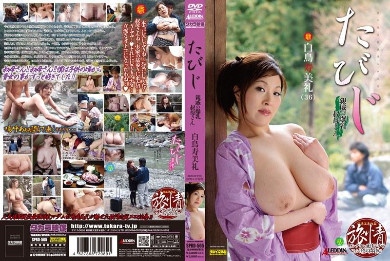 Japanese Big Tits English Sub