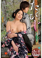 SPRD-580 Mayumi Azusa mother and child each time the same