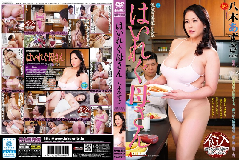 SPRD-800 Life Yagi Bite Do Not Want Super-authentic Functional Relatives Erotic Picture Scroll Highleg Mother Azusa