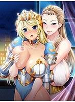 OVA巨乳プリンセス催● #1 セル版