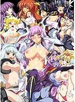 OVAこっとんど〜るセレクション #2 ファンタジーセレクション