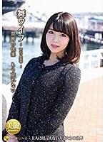 ARSO-20137 Mai Wife-Celebrity Club-137