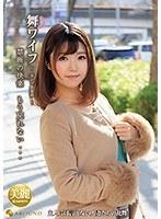 ARSO-21147 Mai Wife ~ Celebrity Club ~ 147