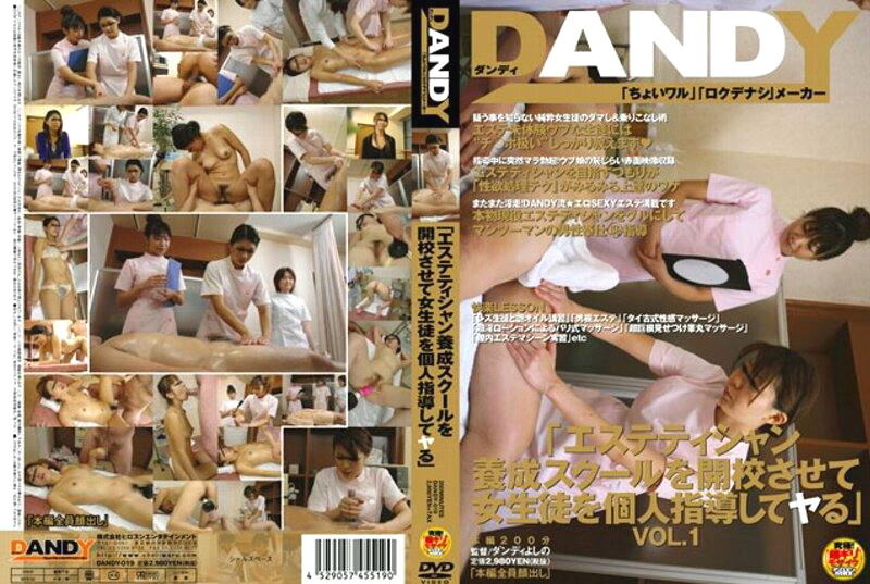 "DANDY-019 ""How Ya Been Tutoring A Female Student Opened Let The Esthetician Training School"" (Dandy) 2006-12-07"