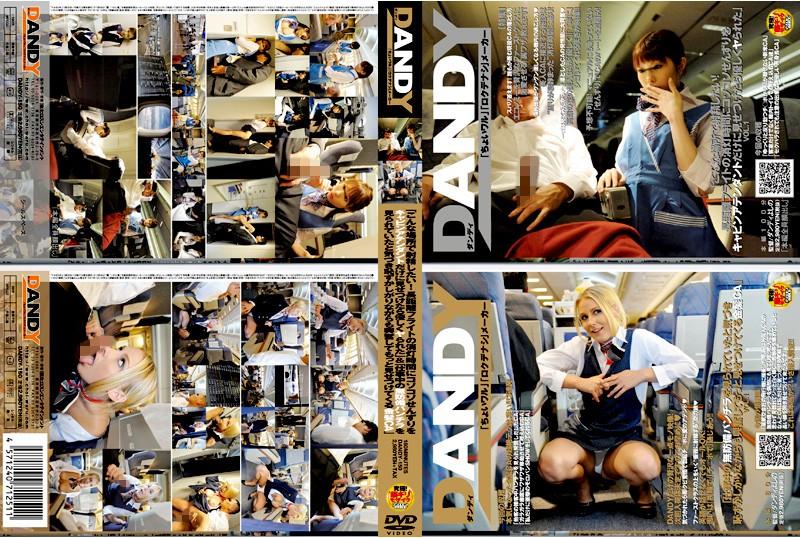 DANDY-150 Aida Madoka Dandei Yoshino Dandy (Dandy) 2009-08-06