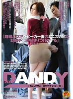 DANDY-309 Ru Ya Erection Po Ji ○ Rubbing His Wife's Ass Miniskirt Stroller On The Bus Route