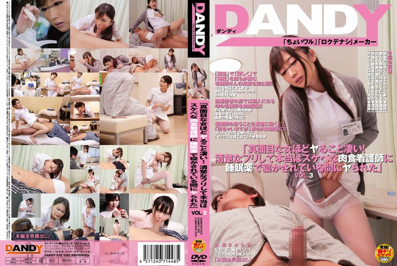 "DANDY-332 Amazing Thing About Ya Girl I Ru Serious! ""I ""VOL.3 While Ya Had Been Laid On The Sleeping Pills Nurse Carnivorous Lewd Really Neat To Pretend"