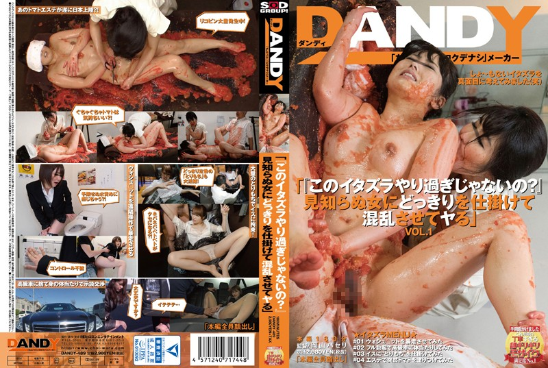 "DANDY-489 Not A Overdo This Mischief? ""Confusing To Launch A Shot In The Strange Woman Do ""VOL.1"