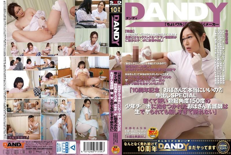DANDY-498