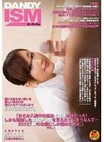 DISM-011 Hatsumi Saki, Iwasa Ayumi, Saejima Kaori - The Head Nurse in the Hospital Was My Sister