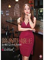 DLDSS-017 Kinshicho Joo Night Butterfly Cum Cum Inside Customer Service Ayaka Tomoda