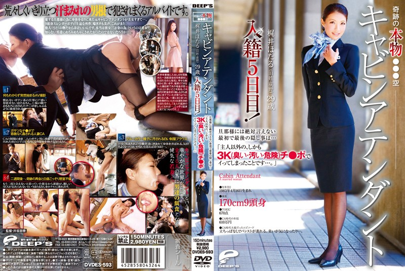 "DVDES-593 (Ogino Maiden Name) Day 5 Kajii Married 29-year-old Flight Attendant Firefly Sky ‰Ñ ‰Ñ ‰Ñ Real Miracle! Sir ... In The Last Secret ""non-husband .... Thing Was Gone In Cum ‰Ñ Po Chi (dangerous Dirty Smell) 3K Moreover"" The First And Definitely Not Say"