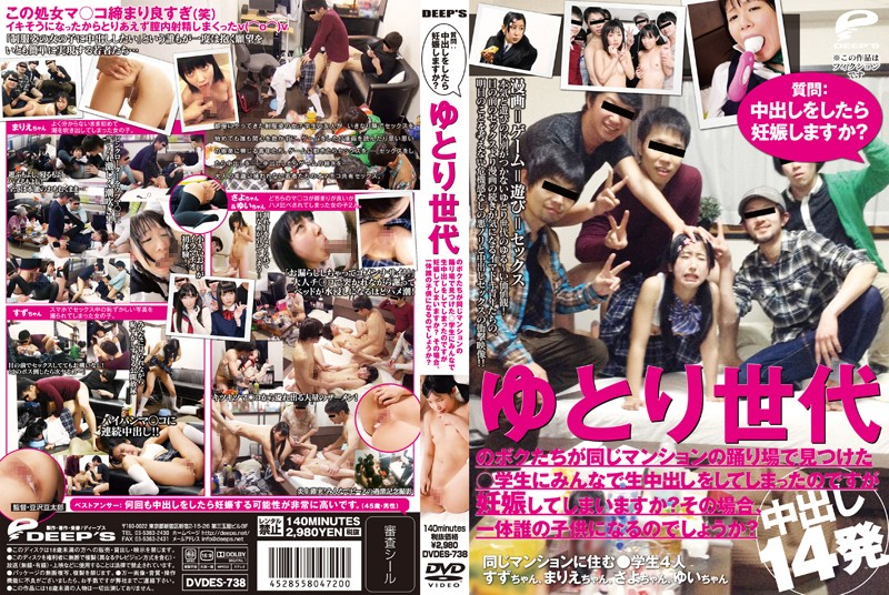 DVDES-738 Are You Sure You Want To Pregnancy After The Pies: Questions?It's Had To Cum With Everyone Servants Generation Space Found On The Landing Of The Same Apartment In 䄆 Student But I Would Be Pregnant?In That Case Whether I Will Become Of The Children Who On Earth?
