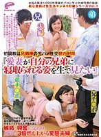 DVDES-775 Ayashiro Yurina - Breaking Past Your Boring Sex Life Series for Beginners
