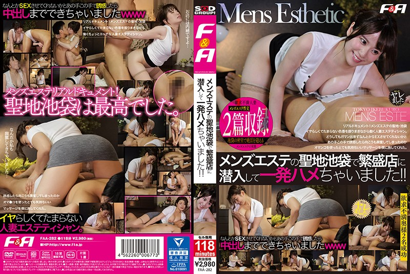 FAA-282 I Sneaked Into A Prosperous Shop At The Holy Land Ikebukuro In The Men's Esthetic And Got One Shot! !