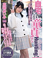 [FSDSS-038] Rushing Home To Do Some Cherry Boy Hunting! Meimi Takashima