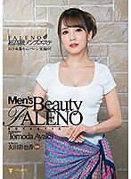 [FSDSS-113] Super Luxurious Men's Massage Parlor FALENO: Now On Special! Ayaka Tomoda
