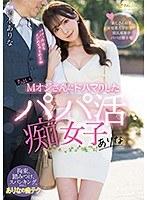 FSDSS-226 Arina Hashimoto Arina Hashimoto