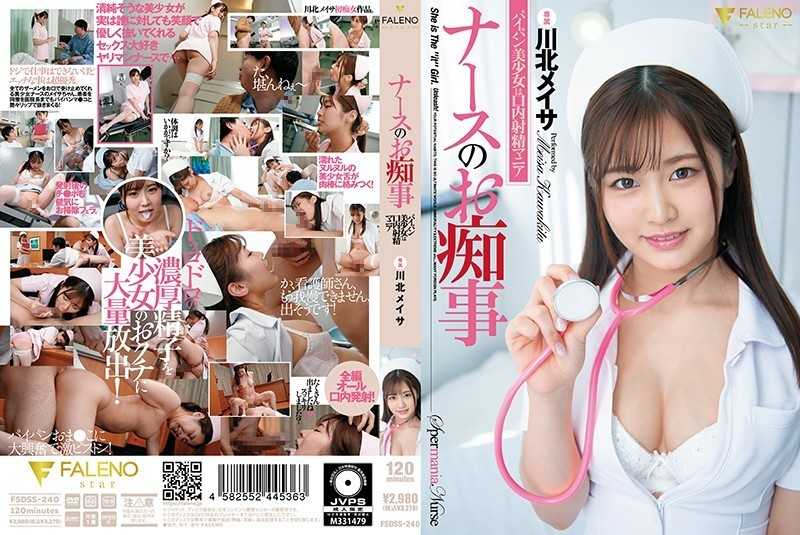 FSDSS-240 Nurse's Slut Shaved Girl Is A Cum Eating Mania Kawakita Meisa