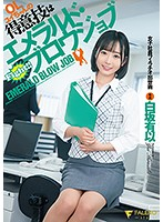 FSDSS-248 OL Yui's Specialty Is Emerald Blow Job Female Employee Blowjob Career Advancement Yui Shirasaka