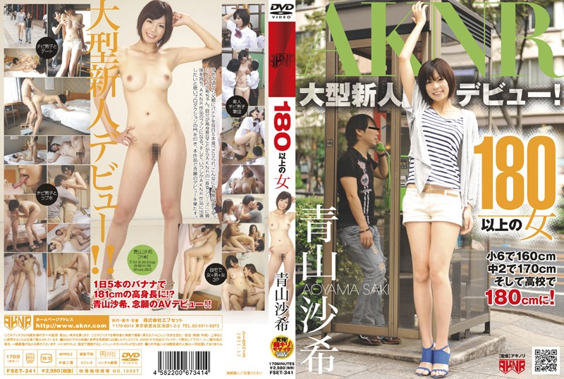 FSET-341 Aoyama Saki Woman Of More Than 180