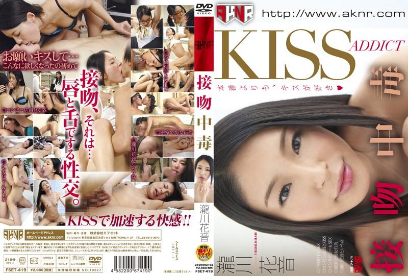 FSET-419 Takigawa Hana Sound Kiss Addiction (Akinori) 2013-03-07