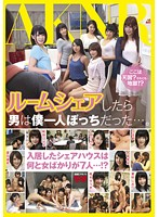 [FSET-533] (English sub) When I Met My Roommates I Was The Only Man...