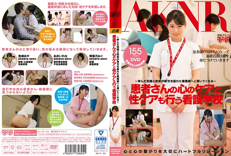 FSET-694 ~ Learned Knowledge And Skill Will Guide You To An Excellent Nurse ~ Nursing School Which Also Carries Patient's Mental Care And Sexual Care