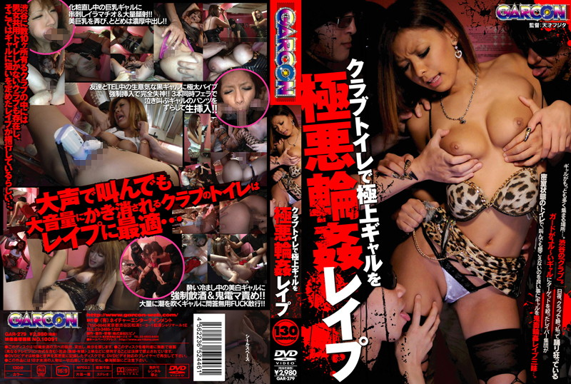 GAR-279 Gangbang Rape Villainy The Best Gal In The Club Toilet