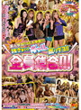 GARCONファン感謝祭 素人参加!!SEX争奪!!!抜きまくりギャル祭りダヨ!!全員集合!!!