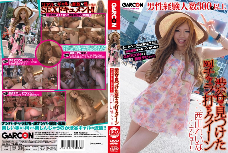 GAR-365 Nishiyama Rena Debut More Than 300 NO.1 Chara Beat Queen Male Experience Number Of People You Find In Shibuya! !