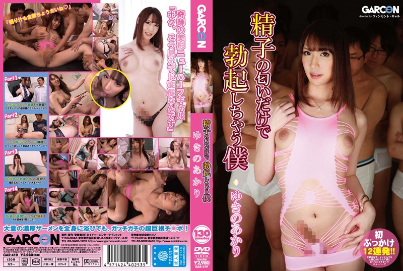 GAR-419 And Lead To Erection Only In The Smell Of Sperm I Yukino Akari