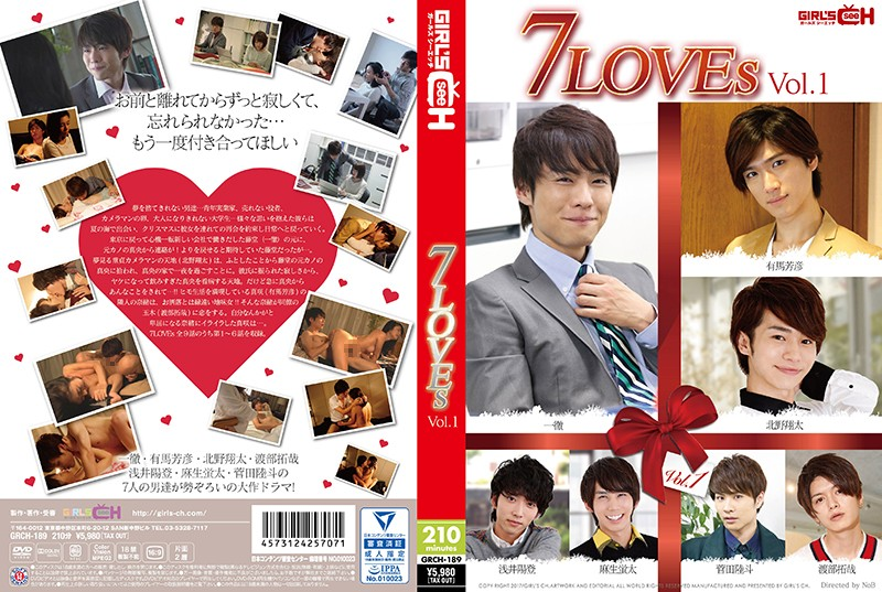 [GRCH-189] 7 LOVES vol. 1