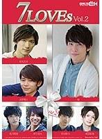 【DMM限定】7LOVEs Vol.2 ブロマイド付き